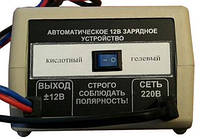 Заряд гелевых и AGM батарей