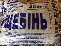Щебень фасованный в мешках по 25 кг