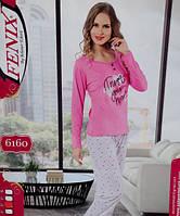 Женская хлопковая пижама