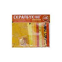 """Набор для творчества """"Скрапбукинг"""" №16 бумага 24*20см(20л)+пайетки, цвет оранжевый 951133"""