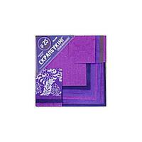 """Набор для творчества """"Скрапбукинг"""" №25 бумага 20*20см(16л), цвет фиолетовый 951142"""