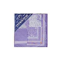 """Набор для творчества """"Скрапбукинг"""" №24 бумага 20*20см(16л), цвет лиловый 951141"""