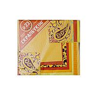 """Набор для творчества """"Скрапбукинг"""" №23 бумага 20*20см(16л), цвет оранжевый 951140"""