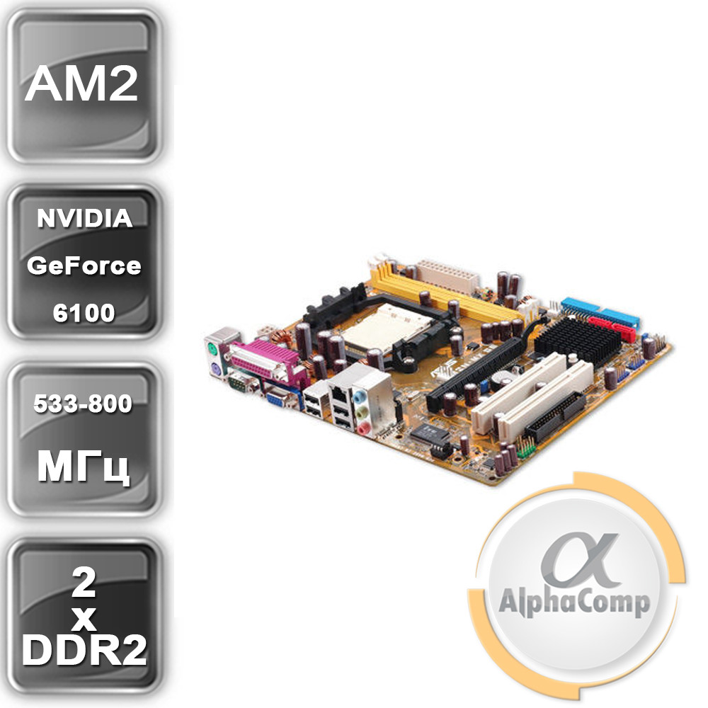 Материнская плата Asus M2NPV-VM (AM2+/GeForce 430/4xDDR2) БУ