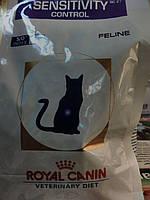 Royal Canin(sensitivity control)диета для кошек с алергией ,пищевой непереносимостью.400г,1,5кг.