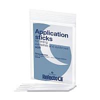 Палочки для окрашивания RefectoCil, 10 шт