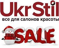 Присоединяйтесь к зимней распродаже!