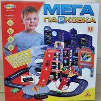 Детский игровой набор 922-7 Крутой паркинг .Доставка из Харькова.