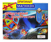Магнитный конструктор - Магникон МК 30