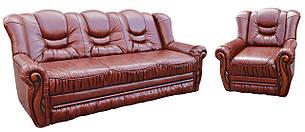 """Комплект кожаной мебели """"Паж"""". (3+1), фото 2"""