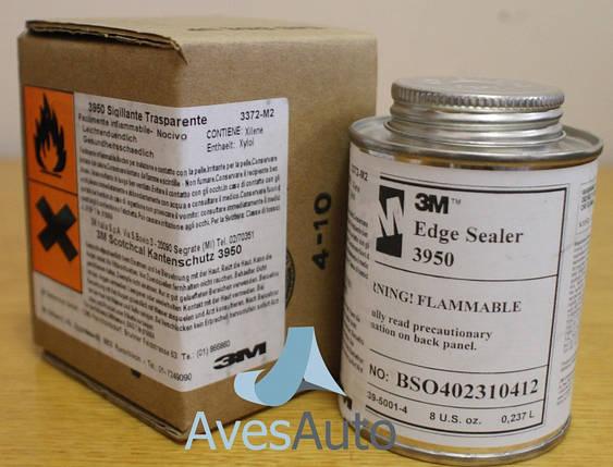 3M 3950 Краевой герметик- 3M Edge Sealer (237 мл.), фото 2