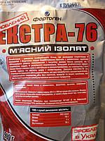 """Протеин мясной изолят """"Экстра 76"""" Фортоген 900 г."""
