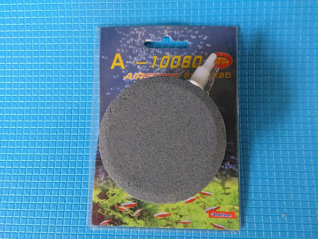 Распылитель таблетка ASC-080, d=8см