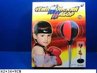 Детский боксерский набор 7222 B