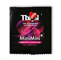 "Гель-любрикант ""Minimini"" для женщин одноразовая упаковка 4г"