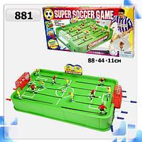 Детская настольная игра Футбол 881
