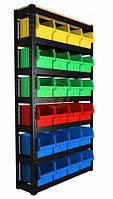Складской стеллаж с ящиками 24 шт 1800 мм