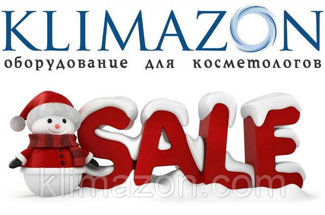 Присоединяйтесь к Новогодней распродаже