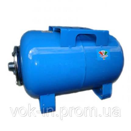 Гидроаккумулятор AFC 24SBA (HORIZONTAL), фото 2