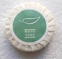 Мыло гостиничное круглое 20 гр с логотипом