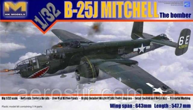 B-25J Mitchel 1/32 HK 01E01