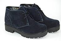 Короткие зимние ботинки Viva, navy 36-41 р-р
