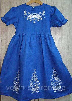 Вышитое платье детское, Петриківський розпис
