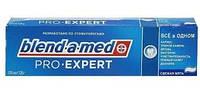 Зубная паста Blend-a-Med Pro Expert, 100ml