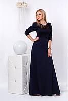 Вечернее платье из трикотажа темно-синие