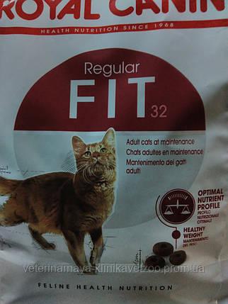 Royal Canin(Fit)полноценный сухой корм для взрослых кошек от 1 до 7лет  400г, фото 2