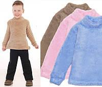 Водолазка детская полосатая в категории кофты и свитеры для ... ae604c27a8b35