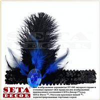 Прокат. Черная повязка-резинка с синими перьями на гангстерскую вечеринку.