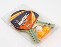 Ракетка 4011 (50) для настольного тениса, 2ракетки + 3 шарика