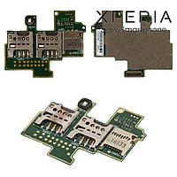 Коннектор SIM-карты для Sony C2004 Xperia M Dual, оригинал