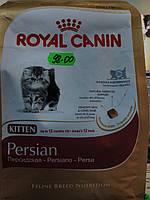 Royal Canin(Persian kitten)корм для котят персидской кошки до 12мес400г,2кг,10кг..