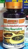 Капсулы чай улун 100 мягких капсул при чистке крови и лимфы Вековой Восток