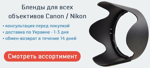 Лучшие цены на бленды в магазине kombix.com.ua