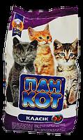 Корм для котів ПАН КОТ класік 10кг