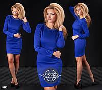 Стильное синее платье короткое облегающее