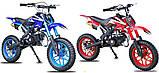 Пружинки зчеплення міні мото, дитячий квадроцикл, pocket bike kpl. 3шт, фото 7
