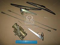 Стеклоочиститель ЗИЛ пневматический СЛ-440 в сб. (с рычагами,тягами,щётками,осями) 130-5205010-АК1