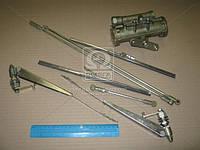 Стеклоочиститель УРАЛ пневматический СЛ-440-П в сб. (с рычагами,тягами,щётками,осями) СЛ440-П