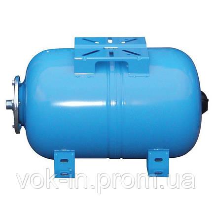 Гидроаккумулятор AFC 50SB (HORIZONTAL), фото 2