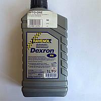 Масло трансмиссионное для АКПП 1 литр.Dexron 3.RAVENOL