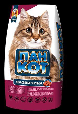 Корм для котів ПАН КОТ яловичина 10 кг