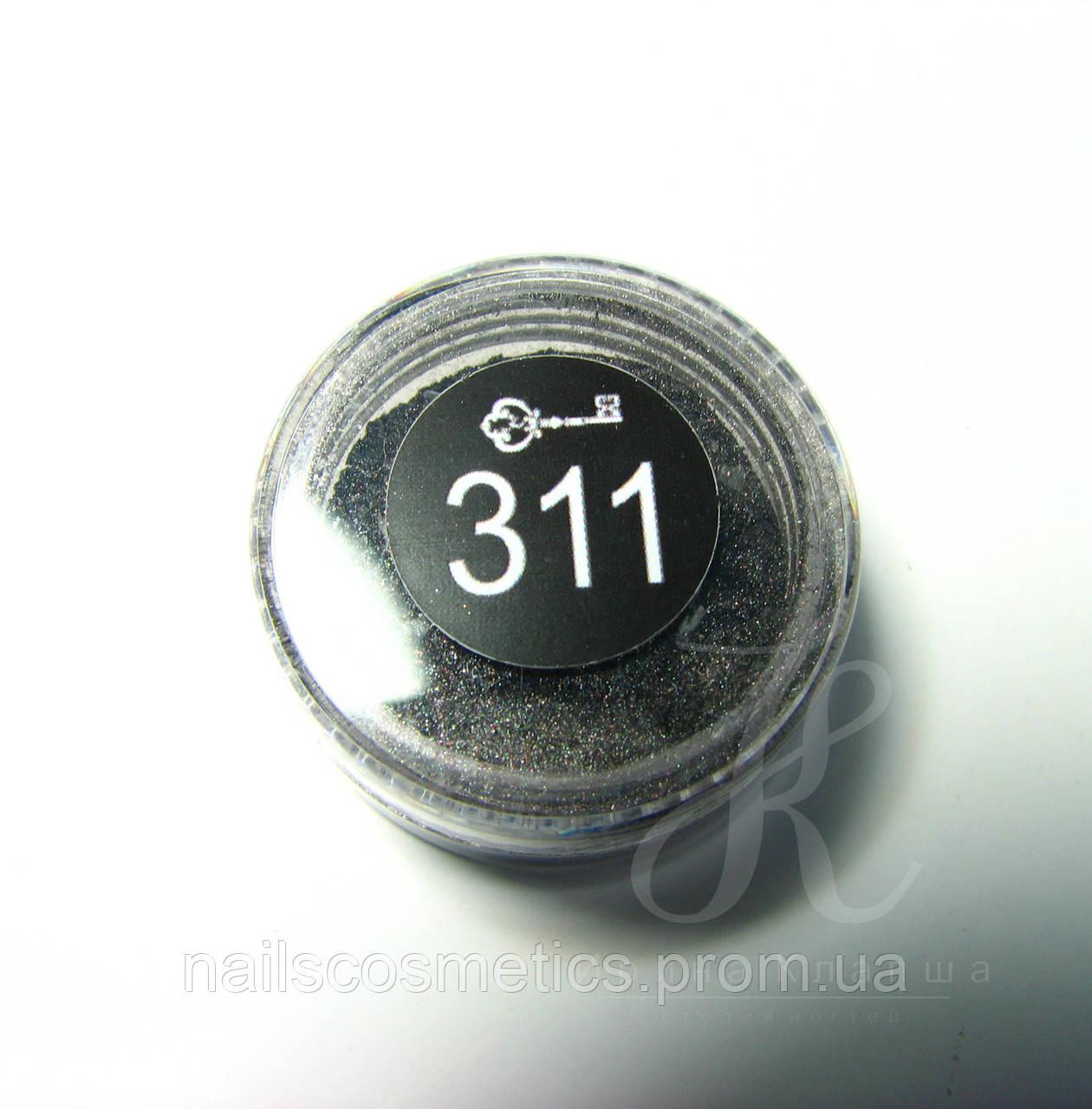 311- черный блестящий пигмент