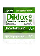Диклокс порошок 50 г (аналог Диакокс)