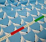Ткань хлопковая с геометрическим рисунком в форме мордочек лисичек (голубая) №541 б, фото 2