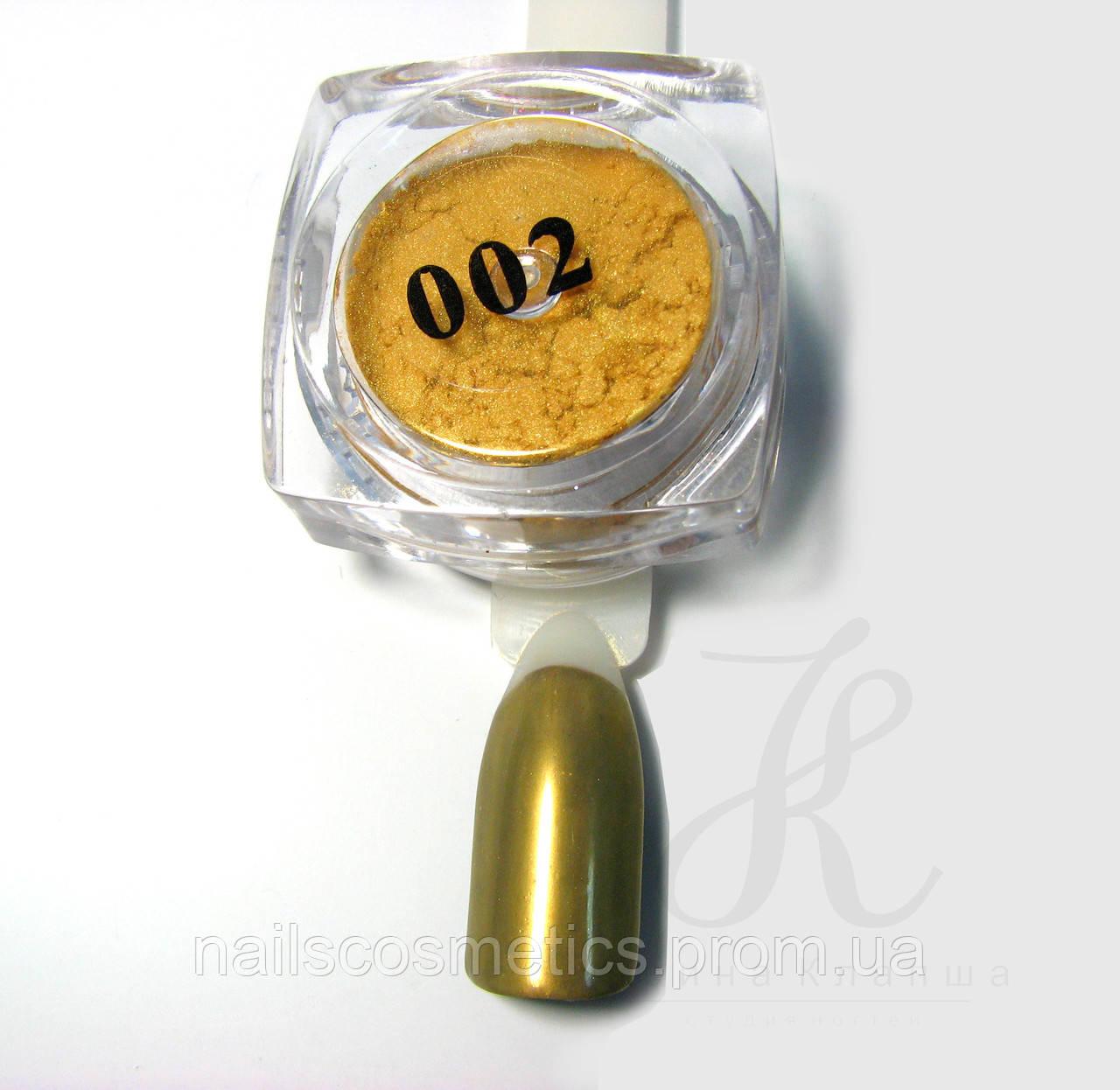 002 Втирка золото галограмма