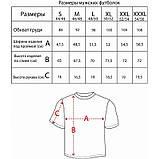 S/44  Мужская футболка с орнаментом на рукавах и кармане белый, фото 4